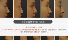Korean plastic surgery center: Flatiron Plastic Surgery