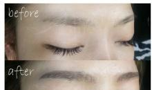 Price of eyebrow permanent make up treatment